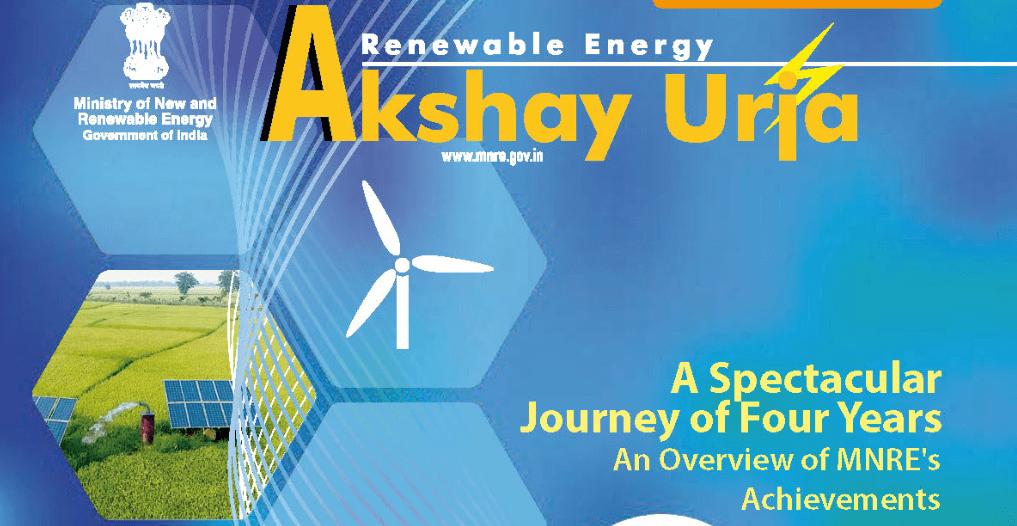 Akshay Urja Solar Magazine MNRE