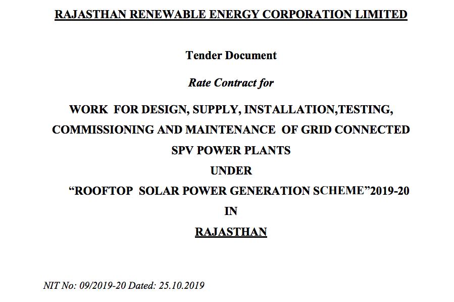 RRECL - 45 MW Tender under Rooftop Solar Power Generation Scheme 2019-20 in Rajasthan