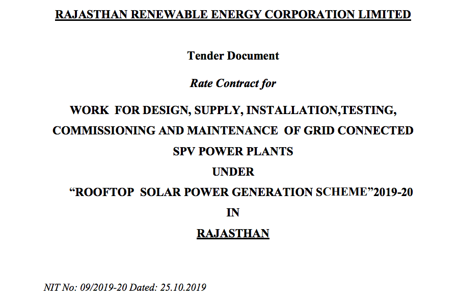 RRECL – 45 MW Tender under Rooftop Solar Power Generation Scheme