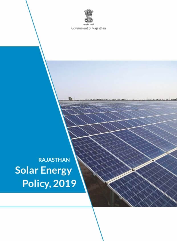Rajasthan-Solar-Energy-Policy-2019-1